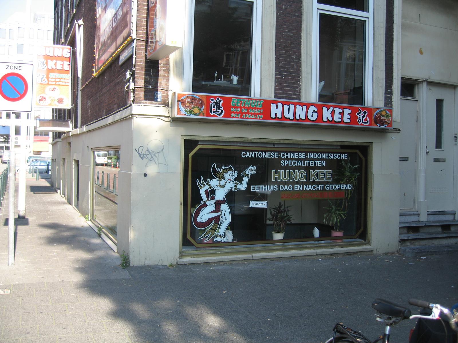 Keukenvloer restaurant Rotterdam