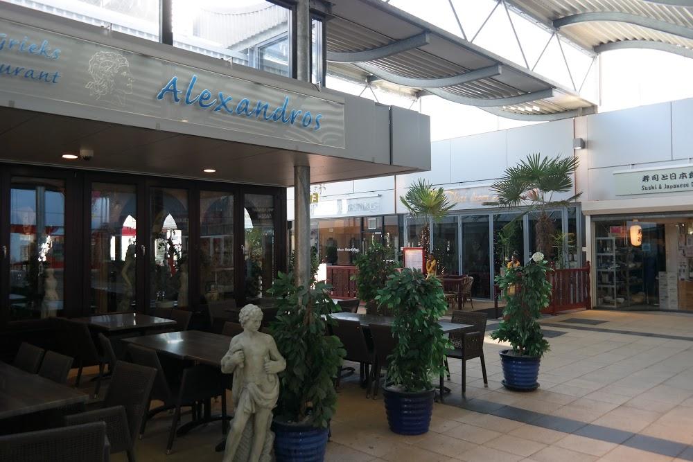 Restaurantvloer Amstelveen – horeca keukenvloer